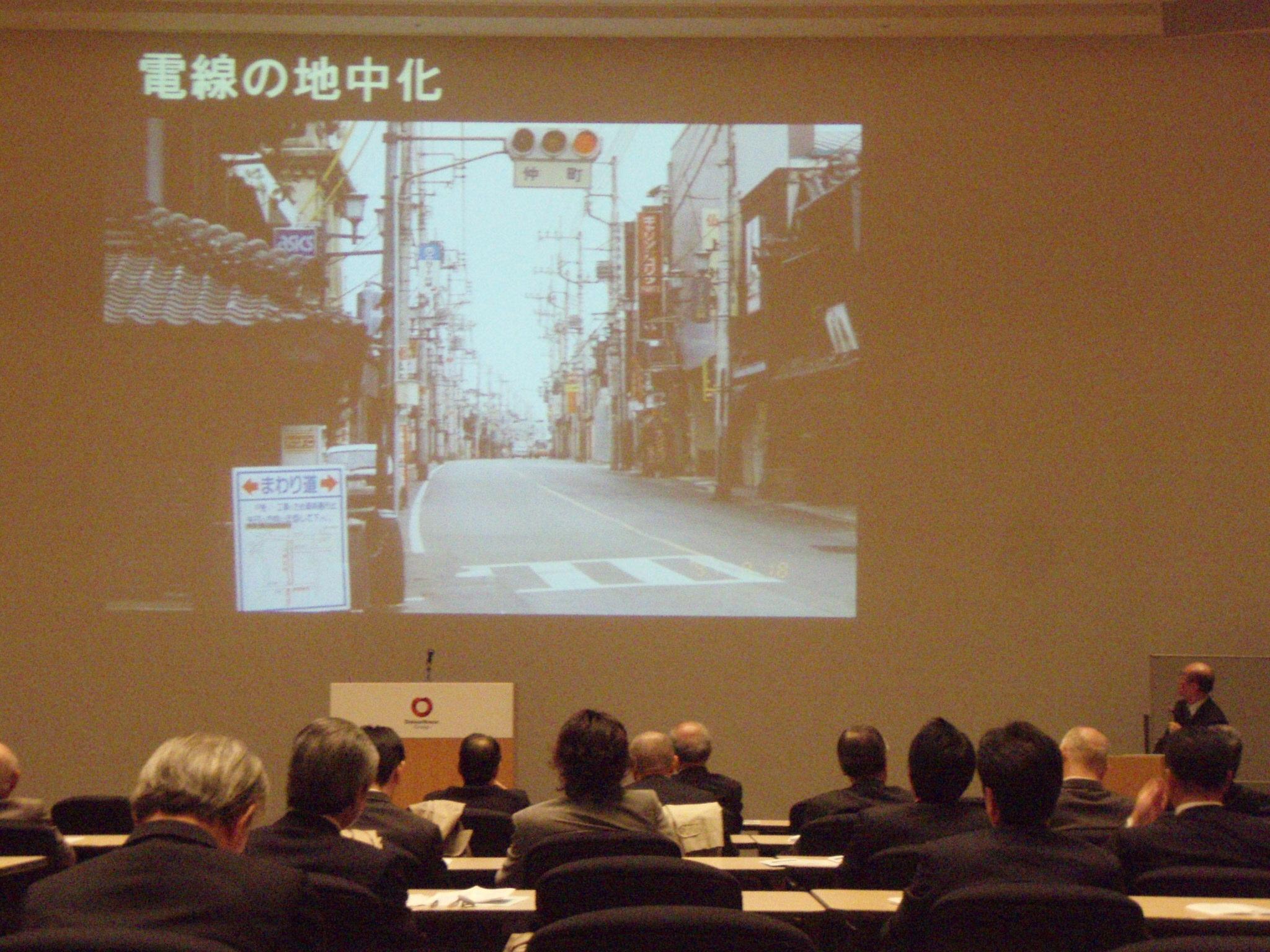 2010東京出版記念セミナー