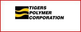 タイガーズポリマー株式会社
