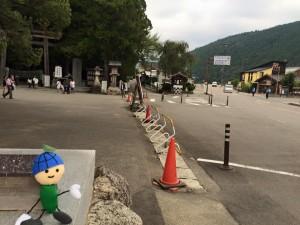 熊野本宮大社前
